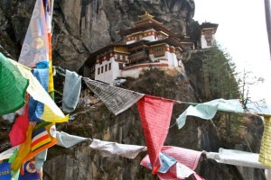Cultural Adventure Travel in Bhutan.